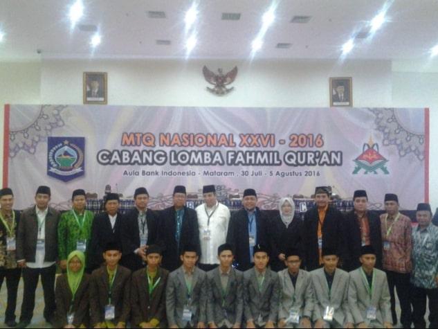 Fahmil Quran
