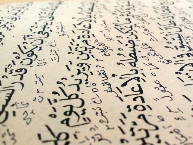 Rakaat shalat tarawih