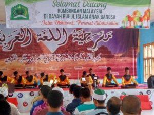 Madrasah terbaik Aceh