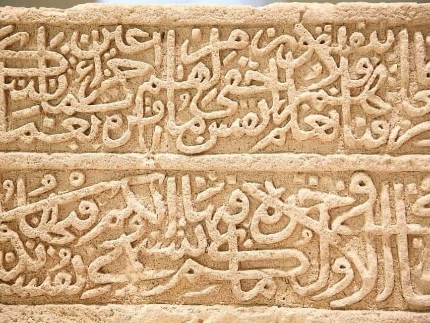kata mutiara arab
