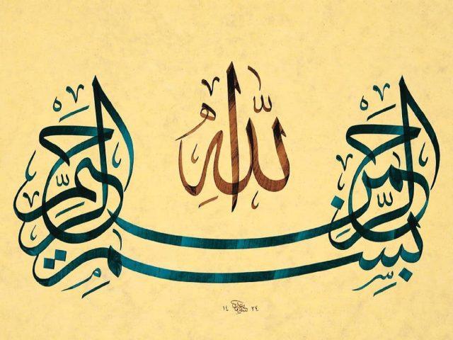 Peraturan Lomba Kaligrafi